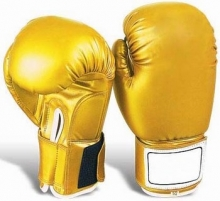 Yellow Boxing Gloves in Artificial Leather DX Shine Pre-formed Molded,Having Softness 2 Inches Velcr