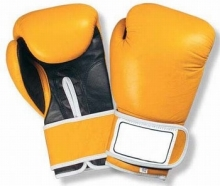 Genuine Leather Boxing Gloves, Artificial Leather DX Shine Boxing Gloves