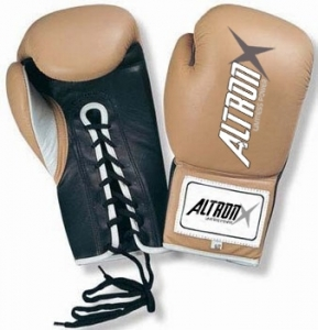 American Style Boxing Gloves Brown/Black. Genuine Leather